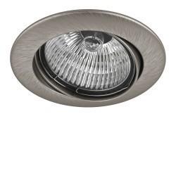 Lightstar Светильник LEGA HI ADJ MR16/HP16 НИКЕЛЬ, 011025
