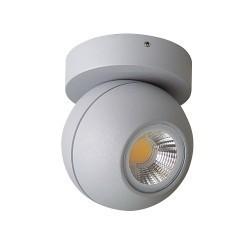 Lightstar  Светильник GLOBO LED 8W 40G СЕРЫЙ 3000K IP65, 051009