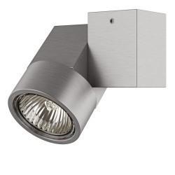 Lightstar Светильник ILLUMO HP16X1  ХРОМ МАТОВЫЙ, 051029