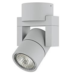 Lightstar Светильник ILLUMO L1 HP16 СЕРЫЙ, 051040