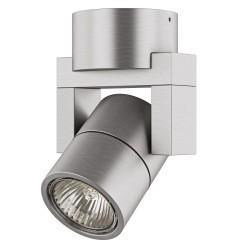 Lightstar Светильник ILLUMO L1 HP16 ХРОМ МАТОВЫЙ, 051049