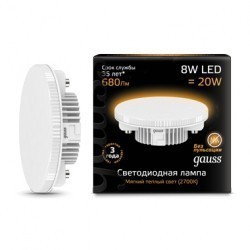 Лампа Gauss LED GX53 108008108