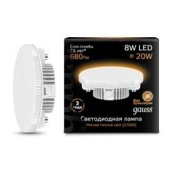 Лампа Gauss LED GX53 108008108