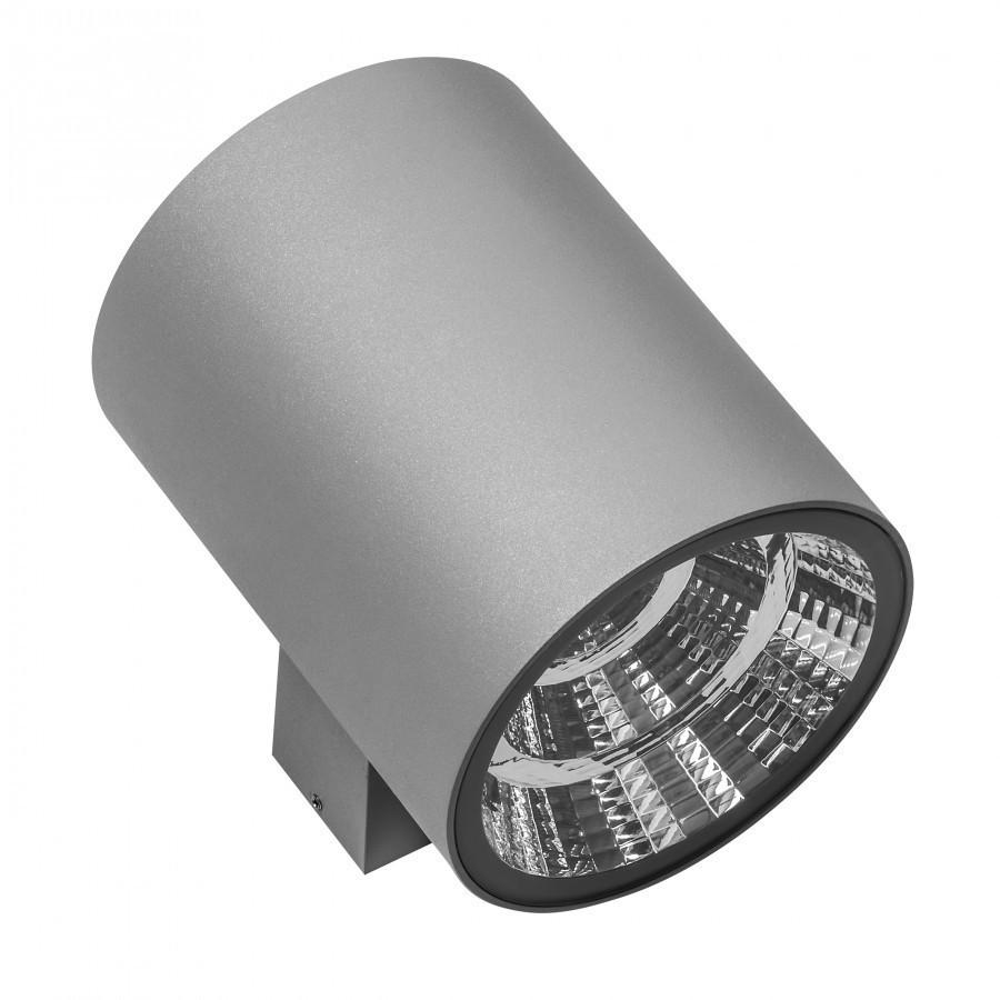 371594 Светильник PARO LED 2*15W 2350LM 15G СЕРЫЙ 4000K IP65, шт, 371594