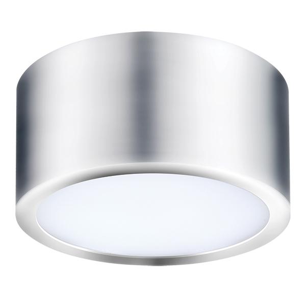 Светильник Lightstar Zolla 211914