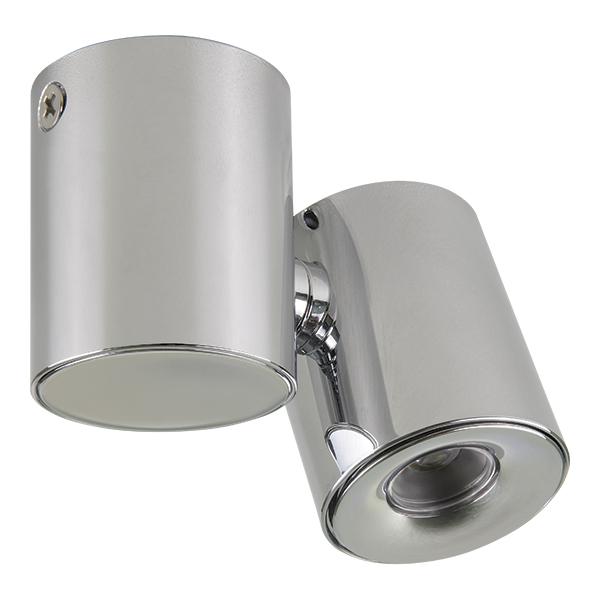 Светильник Lightstar Punto 051134
