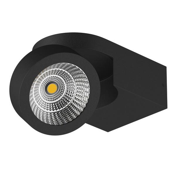 Светильник Lightstar Snodo 055174