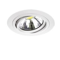 Lightstar Светильник INTERO 111 AR111 БЕЛЫЙ 214316, 214316