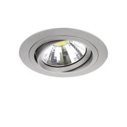 Lightstar Светильник INTERO 111 AR111 СЕРЫЙ 214319, 214319