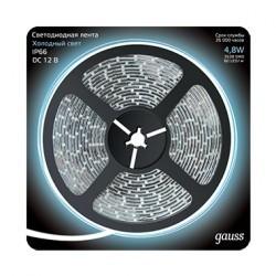 Лента LED 2835/60-SMD 4.8W 12V DC холодный белый IP66 (блистер 5м) Gauss 311000305