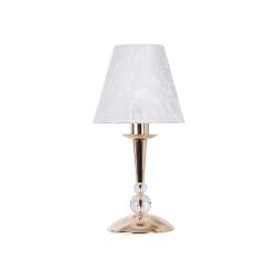 Лампа настольная BENETTI Classic Ardore золото/белый 1хE14 CLS-007-2170-01/T