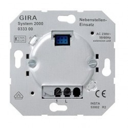 Механизм электронного выключателя Gira Коллекции GIRA, 033300