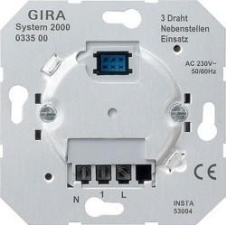 Механизм электронного выключателя Gira Коллекции GIRA, 033500