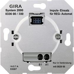 Механизм импульсного выключателя Gira Коллекции GIRA, 033600
