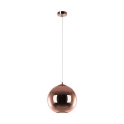 Светильник BENETTI Modern Sferico подвесной кофе Ф20 1хE27 MOD-010-9000-01/P