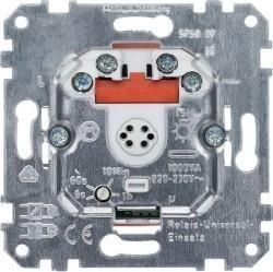 Механизм релейного выключателя Schneider Electric Коллекции Merten, MTN575897